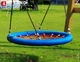 Hy-land   S-Swing Nest